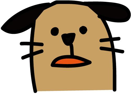 不満犬 イラスト