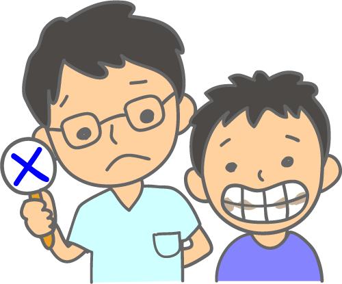 小児歯科 先生と男の子 チェック× イラスト