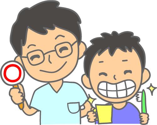 小児歯科 先生と男の子 チェックOK! イラスト